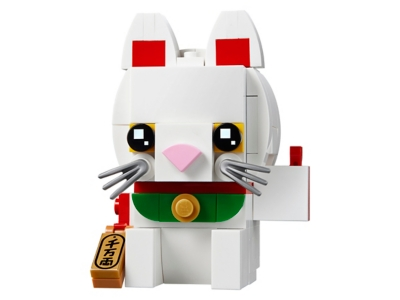 LEGO Glückskatze (40436)