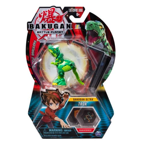 Bakugan Ultra Ball - Hydorous