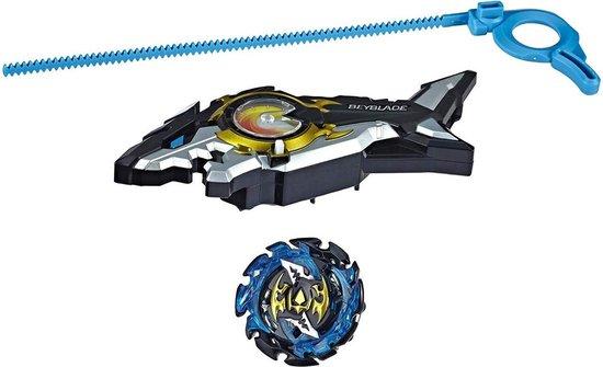 Beyblade Riptide Blast Launcher